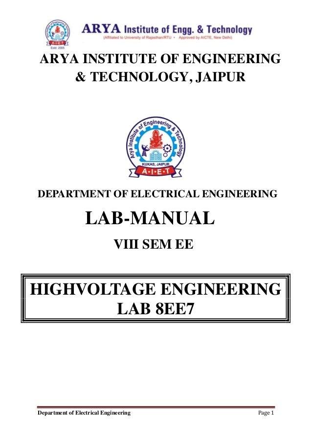 8 ee7 hve lab manual