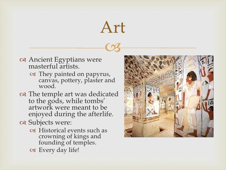 Great achievements in science and technology in ancient Africa