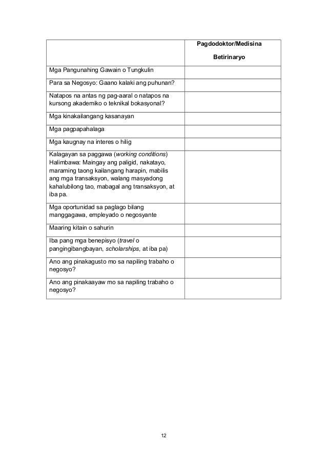 kaugnay na pag aaral ng kursong accountancy Accounting student – mag-aaral na kumukuha ng kursong accountancy at ang   kaugnay na pag-aaral at literatura ang accountancy o pagtutuos.