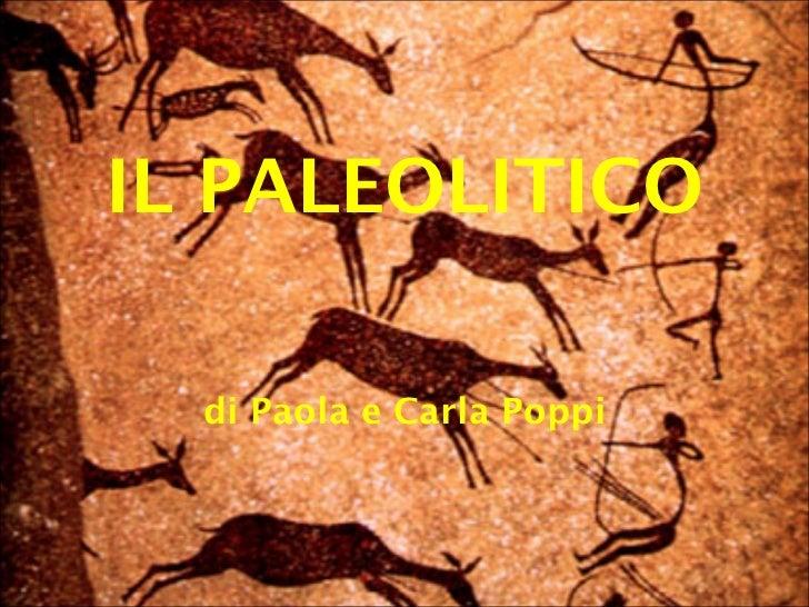 Наскальные рисунки в древности