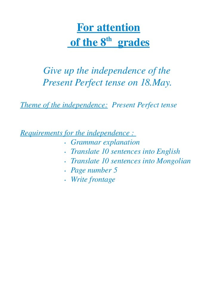 Forattention                     th              ofthe8grades                                       Giveupth...