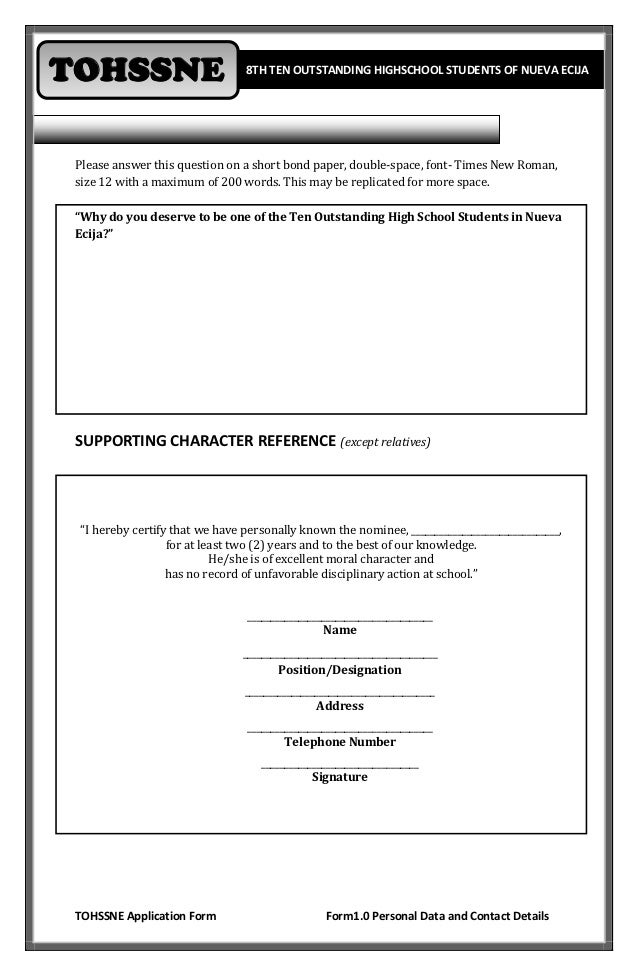 personal essay editing service