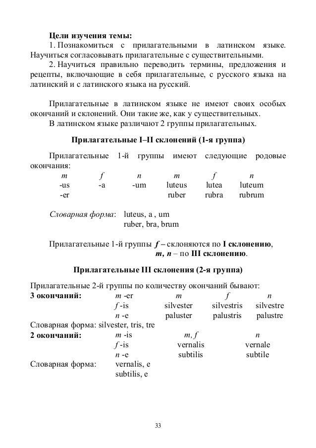 Эмульсия рецепт на латыни 3