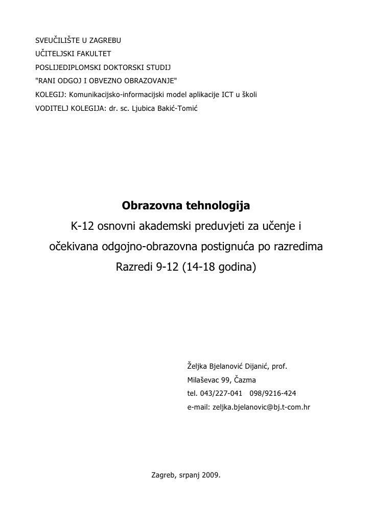 """SVEUČILIŠTE U ZAGREBU UČITELJSKI FAKULTET POSLIJEDIPLOMSKI DOKTORSKI STUDIJ """"RANI ODGOJ I OBVEZNO OBRAZOVANJE"""" KOLEGIJ: Ko..."""