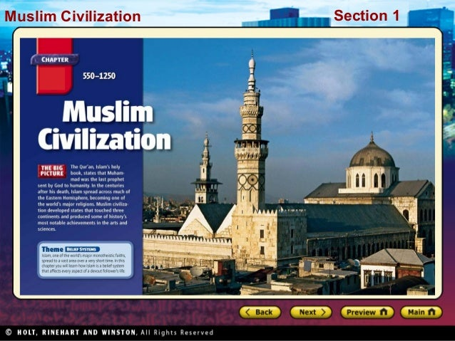 Muslim Civilization Muslim Civilization  Section 1