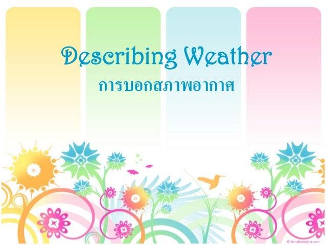 Describing Weather   การบอกสภาพอากาศ