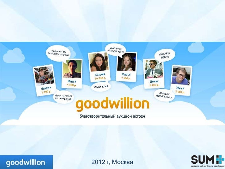 9. goodwillion sum it (1)