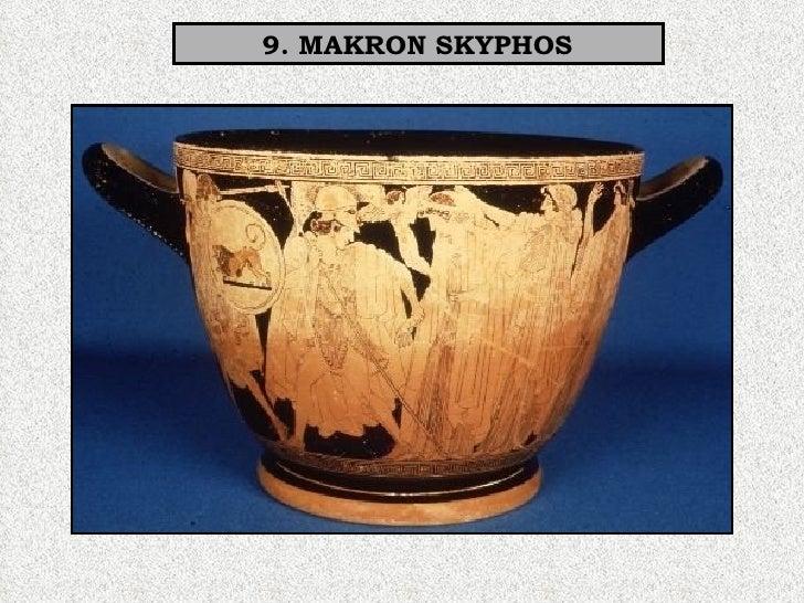 9. Makron Skyphos