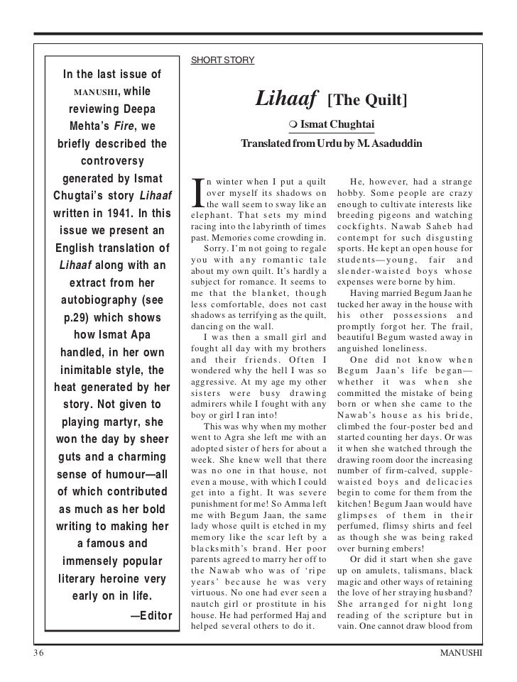 Short story - Lihaaf [the quilt]