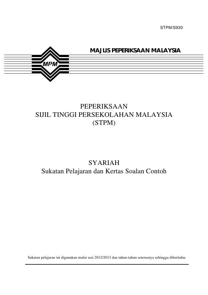 STPM/S930                                       MAJLIS PEPERIKSAAN MALAYSIA                 PEPERIKSAAN    SIJIL TINGGI PE...