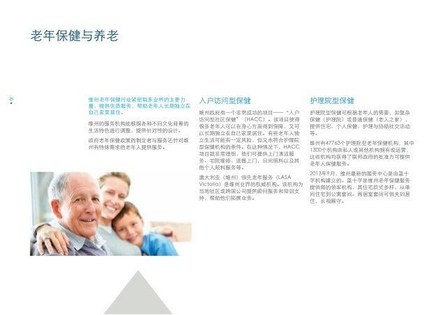 aged care in australia book pdf