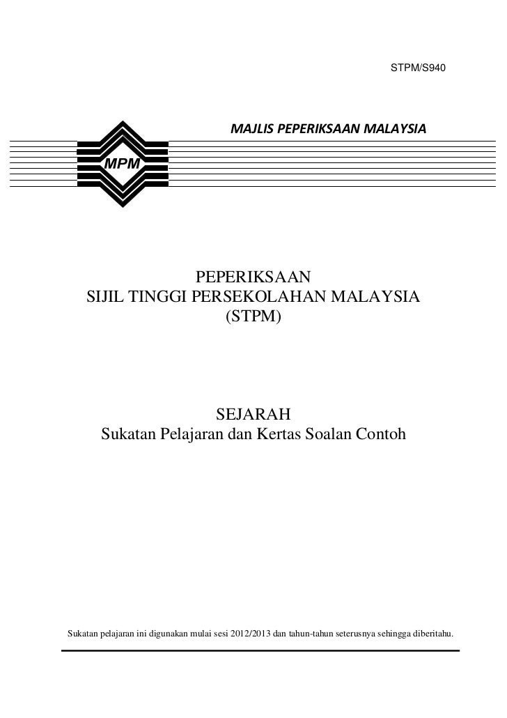 940 Sukatan Pelajaran Sejarah STPM (Baharu)
