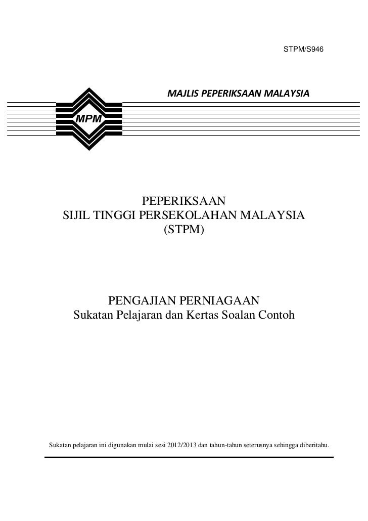 946 Sukatan Pelajaran Pengajian Perniagaan
