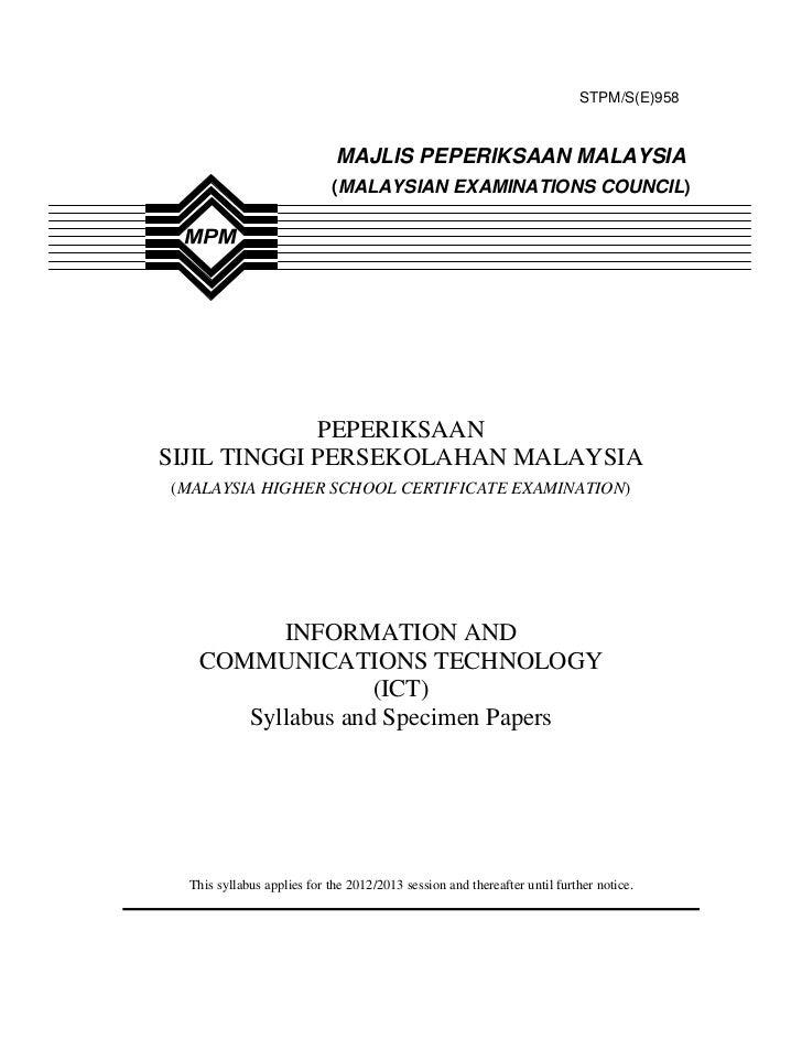 958 Sukatan Pelajaran Komputer STPM (Baharu))