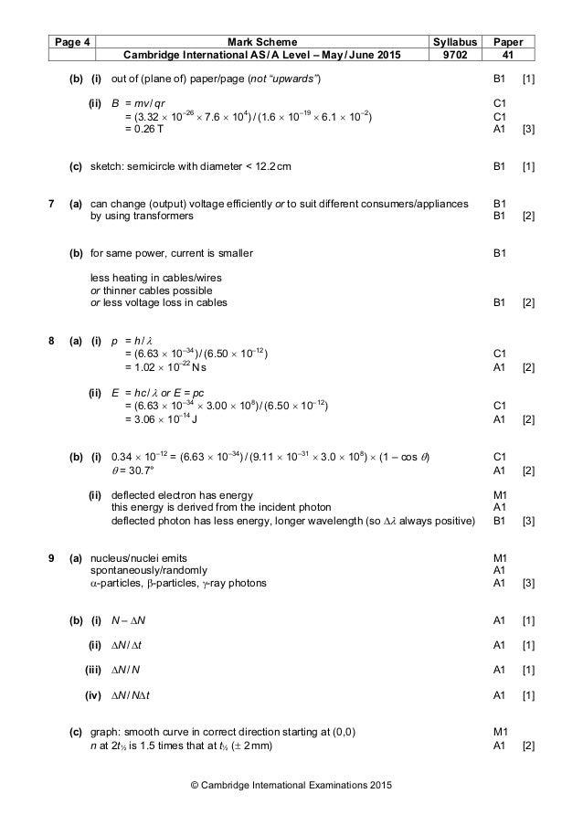 o level maths marking scheme for essay