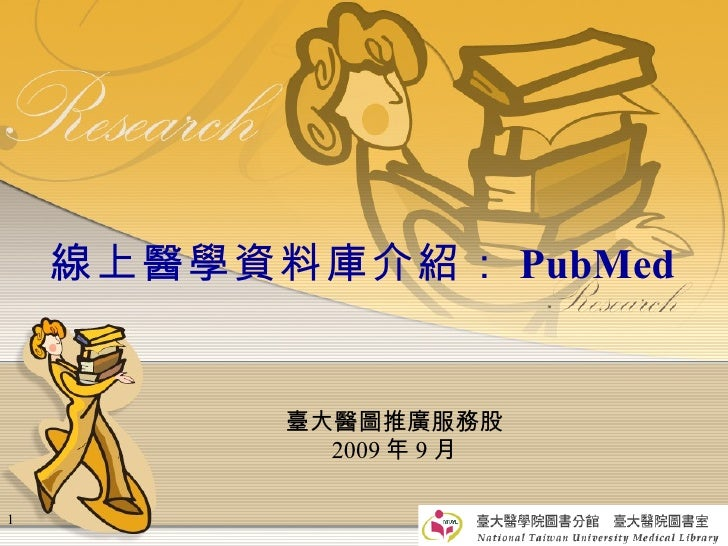 980924 Pubmed Preview