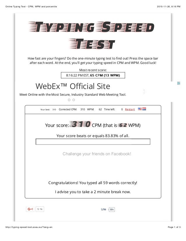 typing speed test paragraph