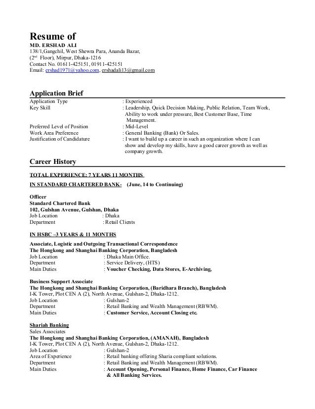 cover letter samples free online resume manager pro 3 01 54 by