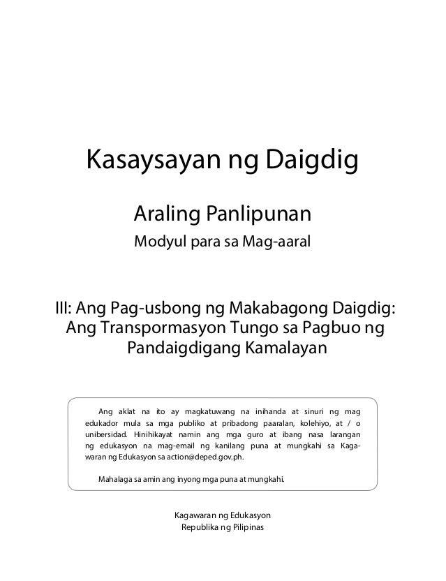 ang pag aaral sa mga makabagong henerasyon