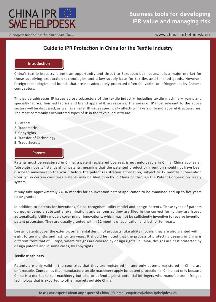 Guide to IPR Protection in China for the Textile Industry