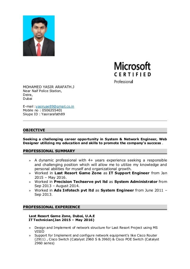 updated resume updated resume format structure updated - Updated Resume