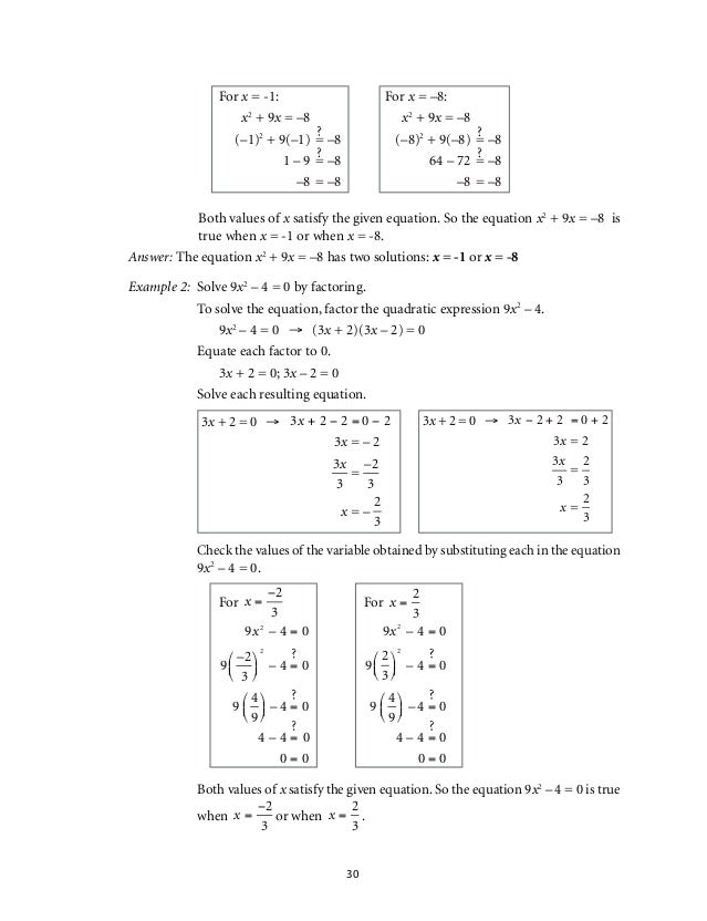 Homework help solving equations