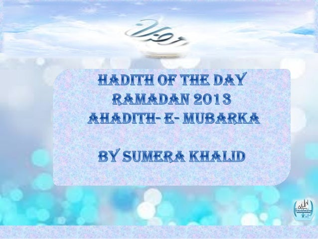 """2 Narrated By Sahl : The Prophet (P.B.U.H) said, """"There is a gate in Paradise called Ar-Raiyan, and those who observe fast..."""
