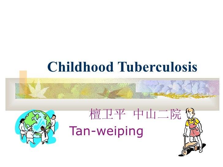 Childhood Tuberculosis 檀卫平 中山二院 Tan-weiping