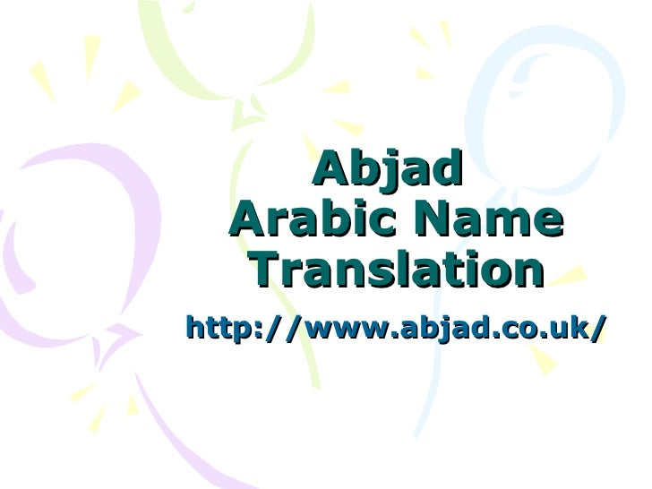 Abjad  Arabic Name Translation http://www.abjad.co.uk/