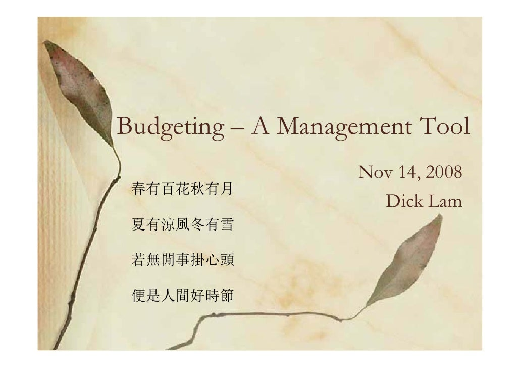 Budgeting – A Management Tool                    Nov 14, 2008  春有百花秋有月                      Dick Lam  夏有涼風冬有雪   若無閒事掛心頭   ...