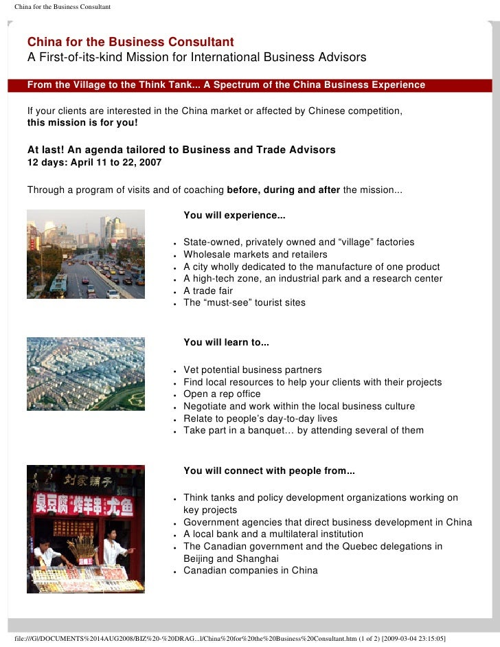 China for the Business Consultant         China for the Business Consultant     A First-of-its-kind Mission for Internatio...