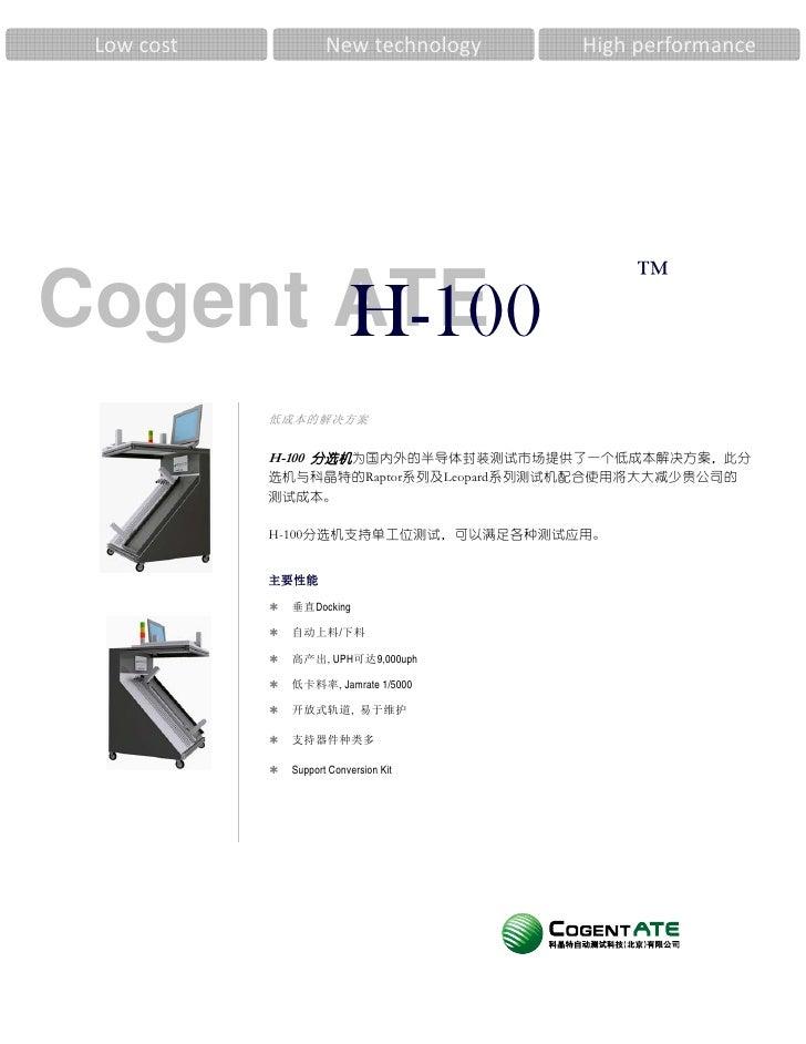 Lowcost              New technology    Highperformance                                                    ™ Cogent ATE ...