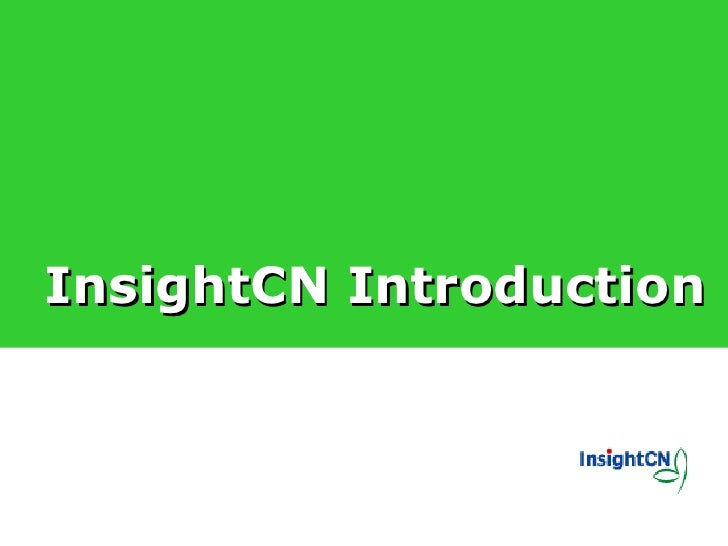 InsightCN Introduction
