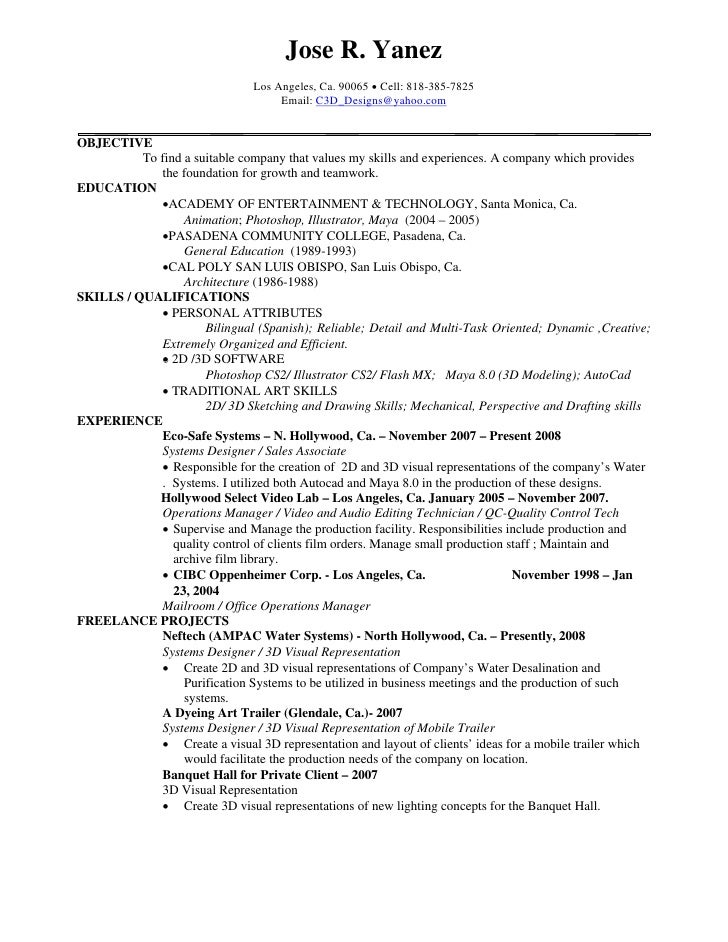 personal attributes in resume