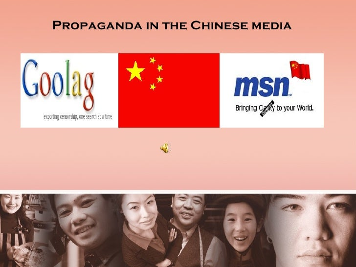 Propaganda in the Chinese media