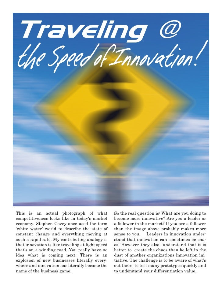 The Speed Of Innovation