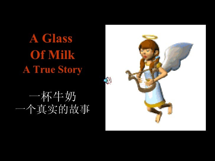 A Glass Of Milk ( in English & Chinese )