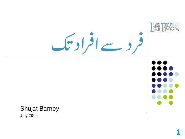 1 Shujat Barney July 2004
