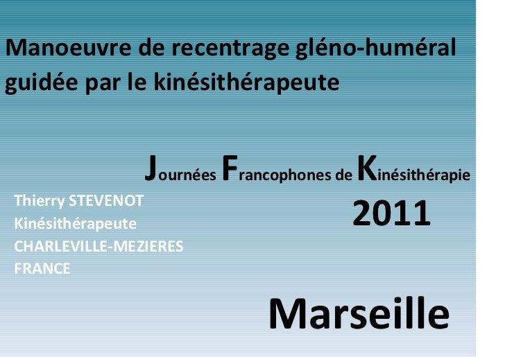 Manoeuvre de recentrage gléno-huméralguidée par le kinésithérapeute                 Journées Francophones de Kinésithérapi...