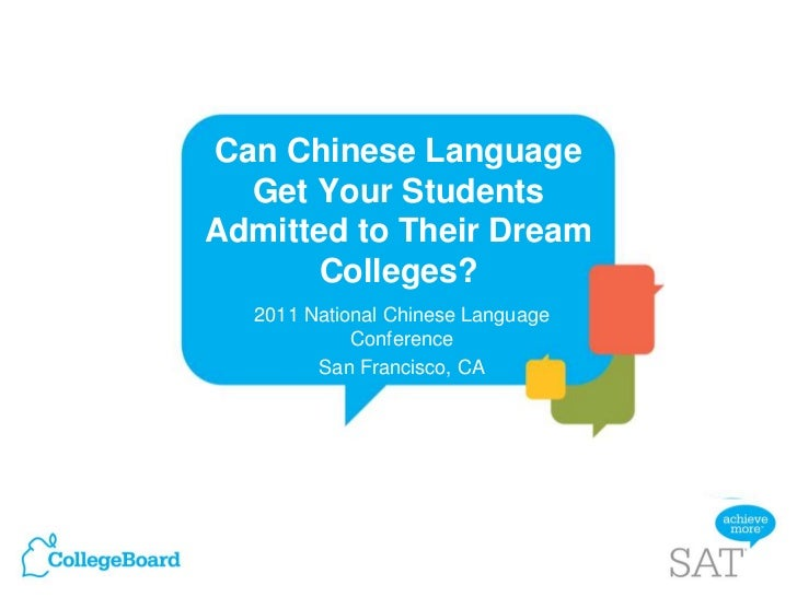 College Board: Can Chinese Language Get Your Students into Their Dream Colleges? (A2)