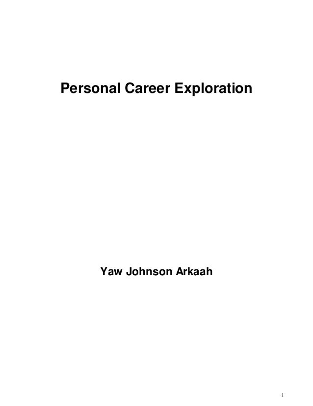 Career exploration essay
