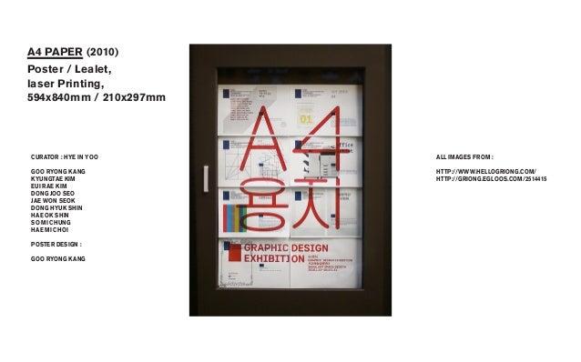 A4 PAPER (2010) Poster / Lealet, laser Printing, 594x840mm / 210x297mm CURATOR : HYE IN YOO GOO RYONG KANG KYUNGTAE KIM EU...