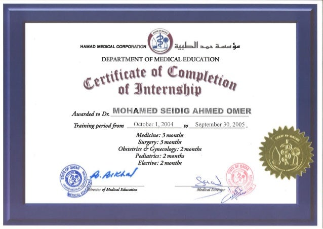 Certificate Of Completion Of Internship