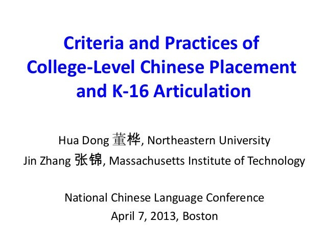 Criteria and Practices of College-Level Chinese Placement and K-16 Articulation Hua Dong 董桦, Northeastern University Jin Z...