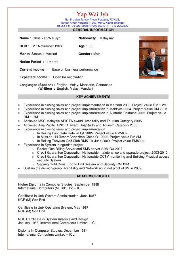 khaled elhage cv document updated 28 images ehab