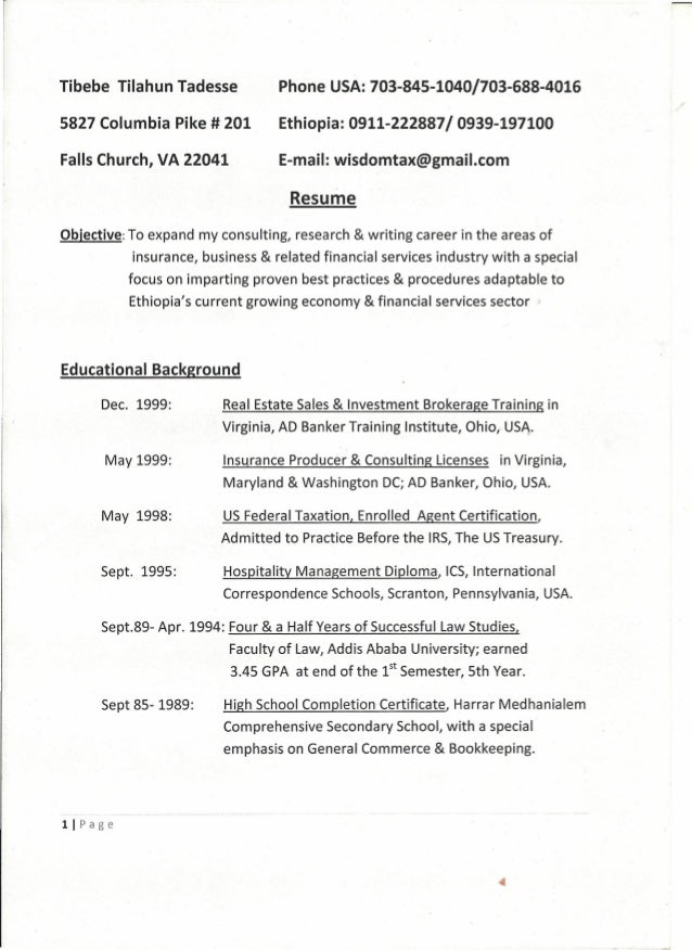 Sample Of Updated Resume | tebebe1 updated resume pdf 1 638