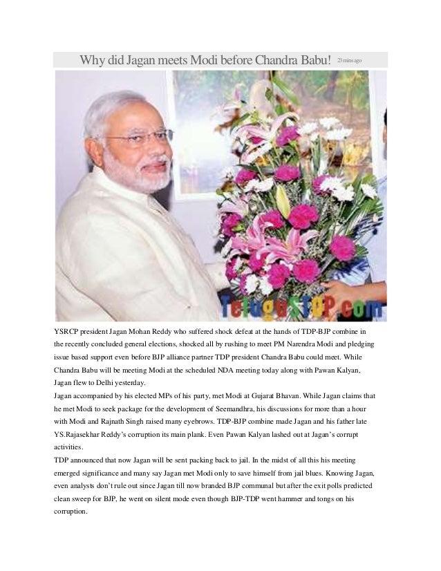 Why did Jagan meets Modi before Chandra Babu!