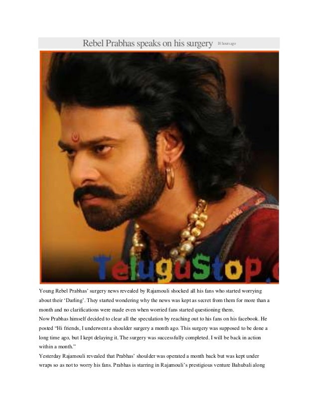 """Rebel Prabhas speaks on his surgery 18hoursago Young Rebel Prabhas"""" surgery news revealed by Rajamouli shocked all his fan..."""