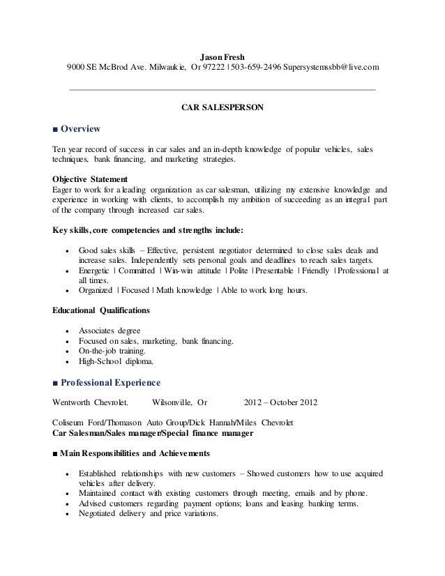 car showroom resume