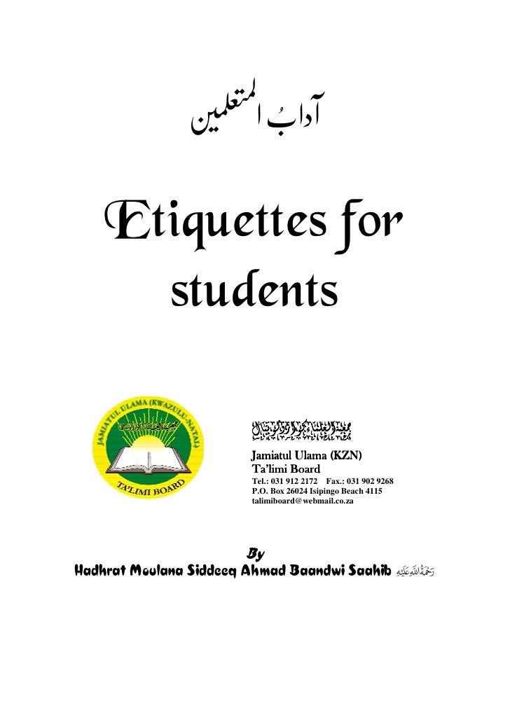 ُ                `       Etiquettes for       students                          ßbnäíÜìž aíØöbáÝÉÜaóïÉ»                   ...